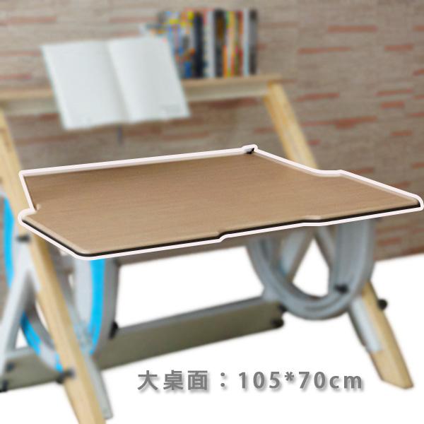 KIWI兒童成長書桌-K105 3
