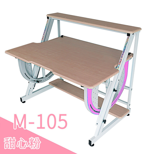 KIWI兒童成長書桌-M105 1