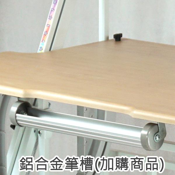 KIWI兒童成長書桌-M105 5