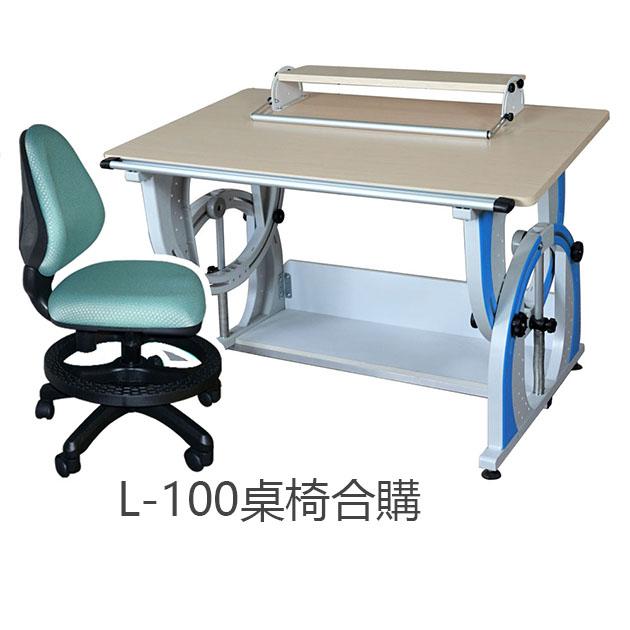 L系列桌椅合購 1
