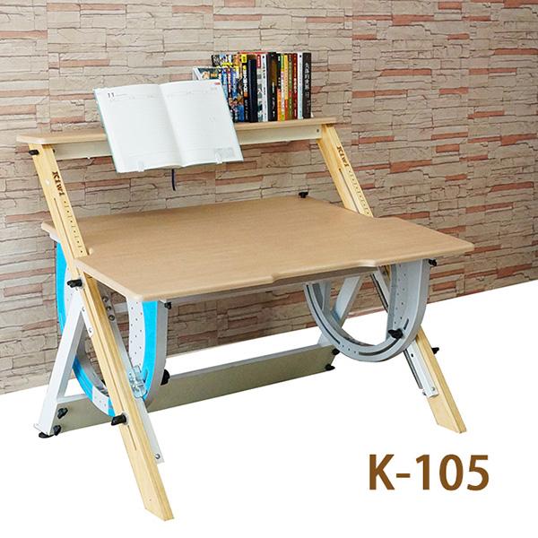 KIWI兒童成長書桌-K105 1